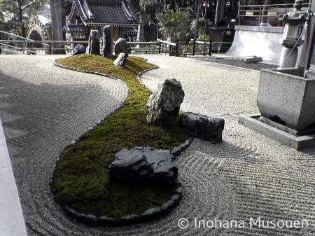 京都山科 永興寺